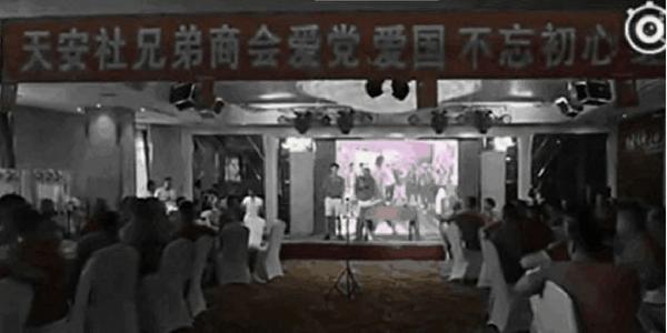 中国黑社会 2