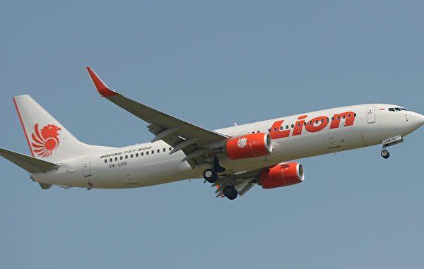 印尼狮航坠机