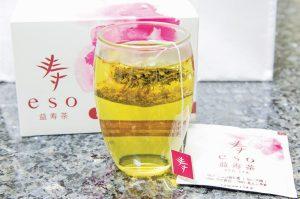 纯天然草本茶-泡好的茶