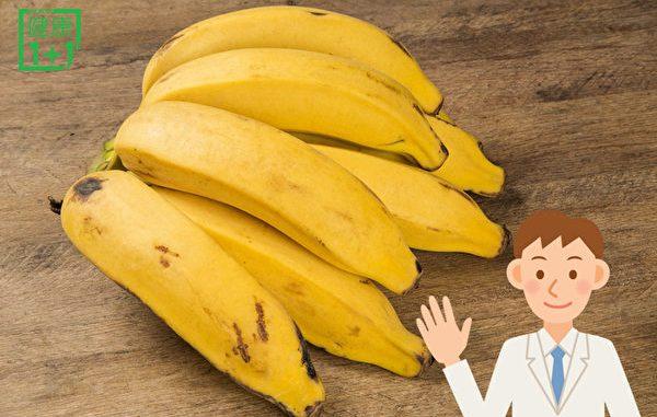 饭前不可吃的水果
