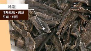 茶饮防中风_1