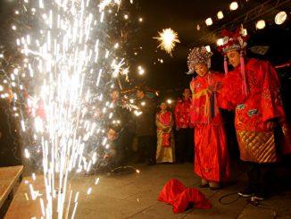 中国传统婚姻