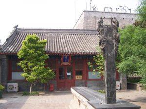 北京古观象台-圭表
