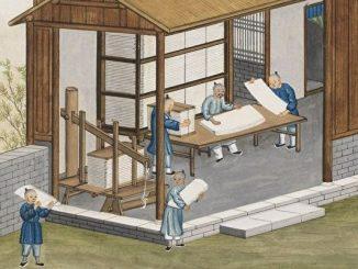 蔡伦发明的造纸术