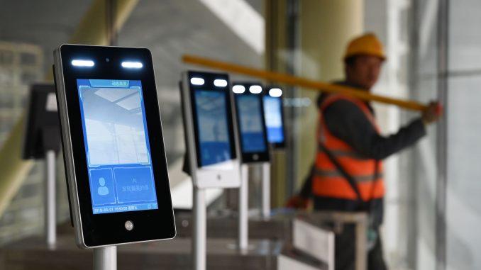 中国机场,人脸识别,监控