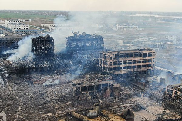 中国工厂大爆炸