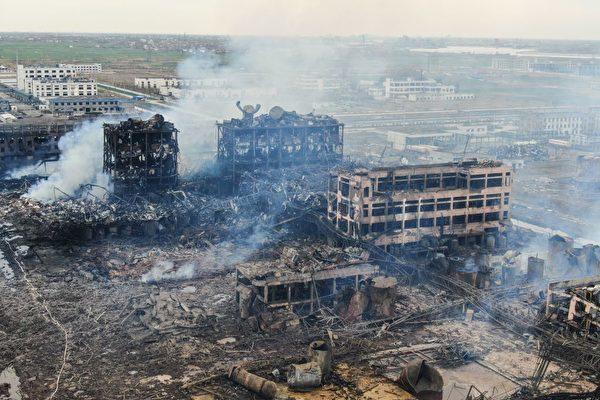 江苏化工厂爆炸
