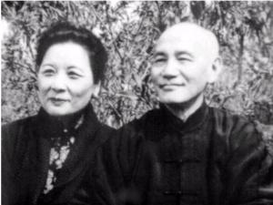 蒋介石-夫妇