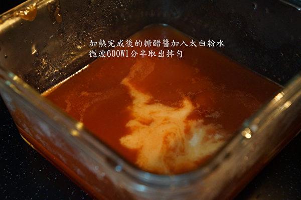 糖醋排骨酱汁02