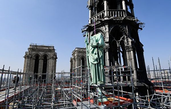 巴黎圣母院,大火,十二门徒
