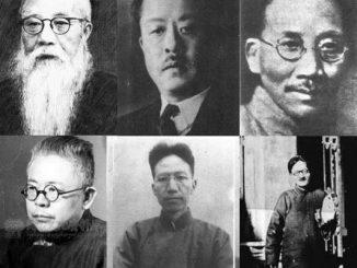 中国国学大师们