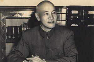 蒋介石-办公室
