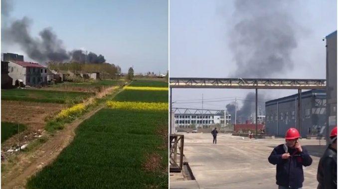 江苏响水化工厂爆炸