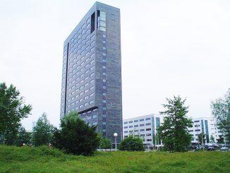荷兰艾司摩尔公司ASML