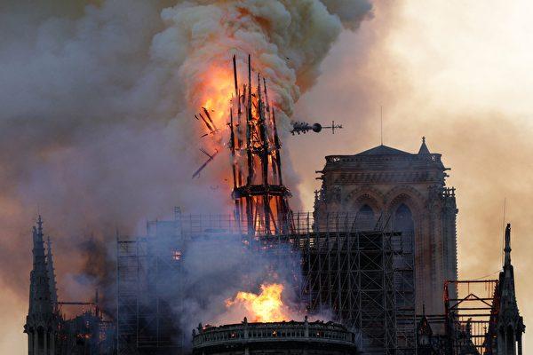 巴黎圣母院,大火