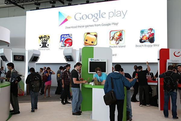 广告欺诈,Google Play