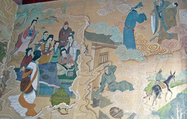 《黄粱记》故事的壁画