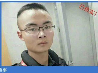 武汉失踪大学生潘英豪