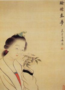 李清照-女诗人