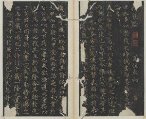 王羲之-书小楷