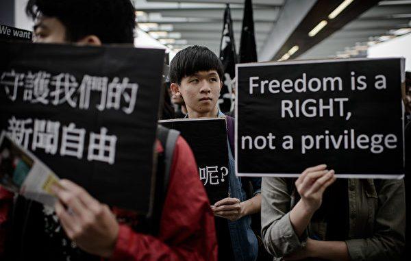中国新闻自由