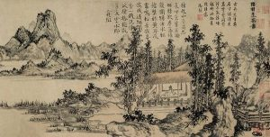陆羽烹茶-图