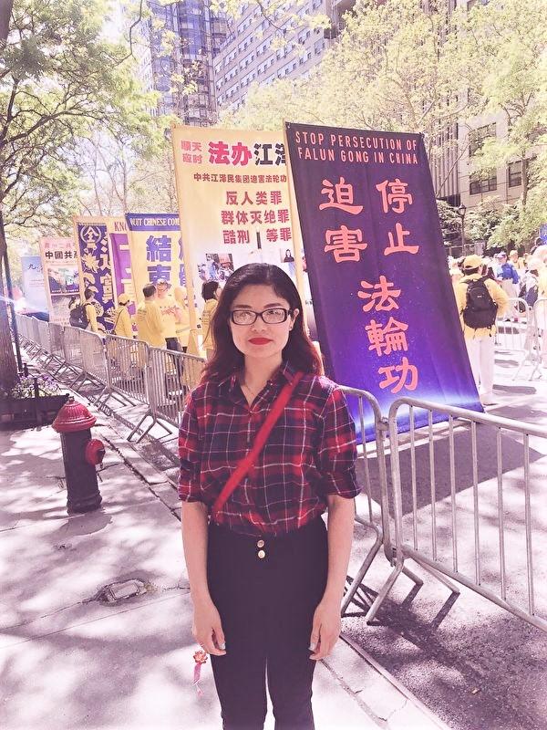 法轮大法日纽约大游行