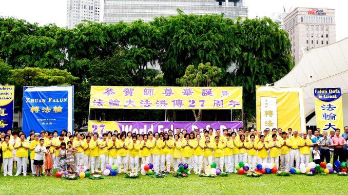 新加坡法轮大法日