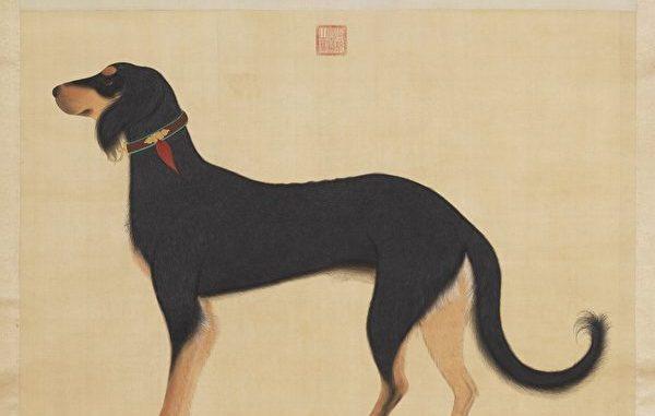 清院本猎犬