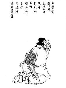 王经-画像