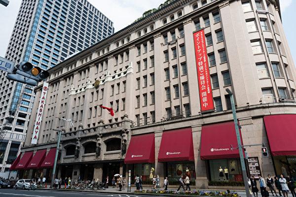 日本百货连锁高岛屋(Takashimaya)将于今年8月关闭在上海的旗舰店。图文东京高岛屋。(大纪元)