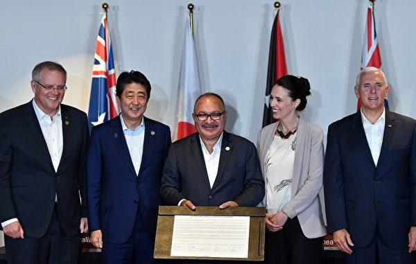 11月18日,新西兰与美、澳、日三国共同签署了资助巴布亚新几内亚电网的协议。图中依次为签署这项协会的澳洲总理莫里森(Scott Morrison)、日本首相安倍晋三(Shinzo Abe)、巴新总理奥尼尔(Peter O'Neill)、新西兰总理阿丹(Jacinda Ardern)和美国副总统彭斯(Mike Pence)。(SAEED KHAN/AFP/Getty Images)