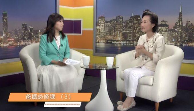 陈彦玲博士, 爸妈必修课(3), 整体心理学, 儿童心理学,儿童教育