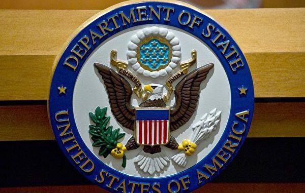 香港局势, 声明, 反送中, 中英联合声明, 美国政府