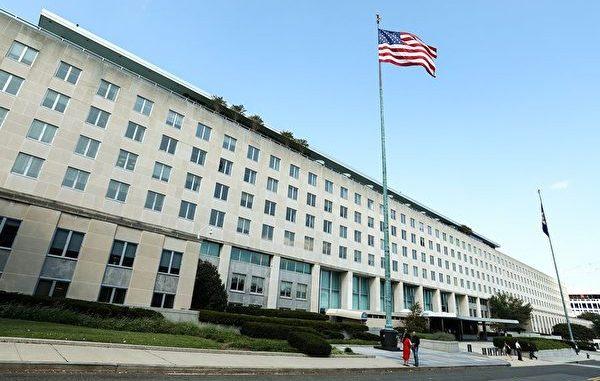 美国国务院大楼外景
