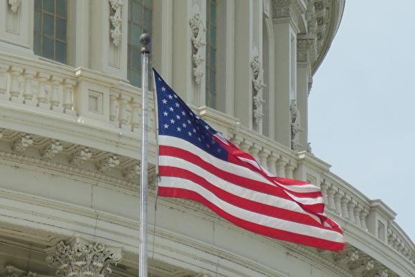 法轮功学员, 迫害者名单, 递交, 美国国务院