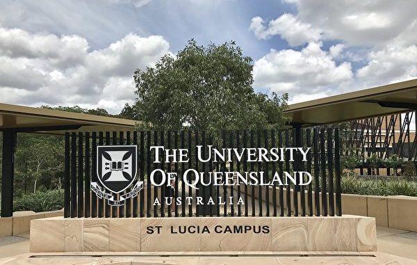 孔子学院, 澳大利亚昆士兰大学,调查,渗透,孔子课堂