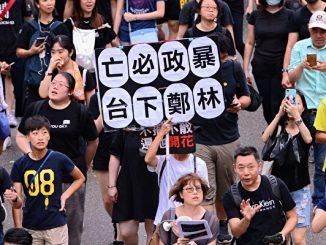香港, 中国银行, 压力测试, 反送中, 何韵诗