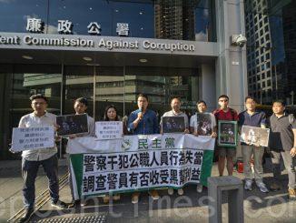 警方, 元朗, 香港廉署, 香港议员, 举报