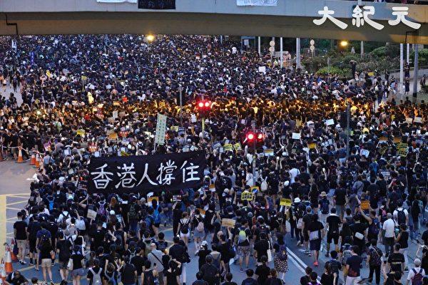 香港, 反送中, 游行