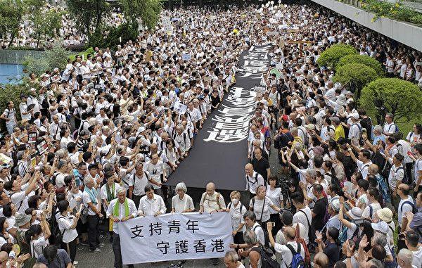 香港, 反送中, 游行, 中南海, 瘫痪, 刘细良