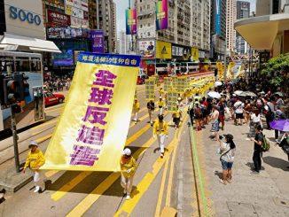 香港, 法轮功, 大游行, 7.20, 反迫害20周年