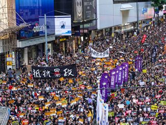 七一大游行, 反送中, 香港人, 香港主权移交, 逃犯条例