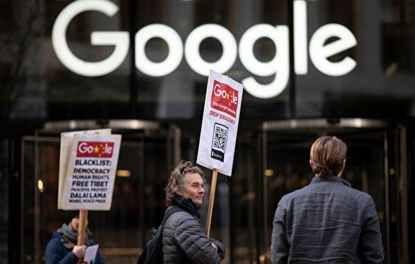 谷歌, Google, 渗透, 中共军方, 中国业务