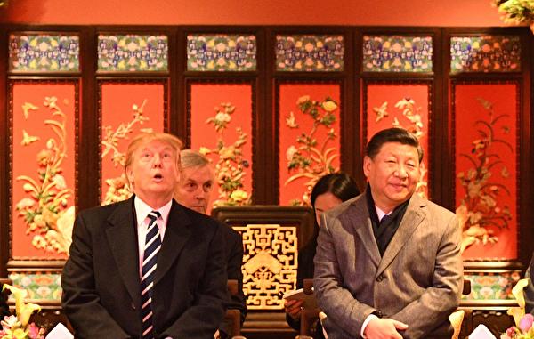 新闻看点, 川习会, 美中谈判, 中美贸易战
