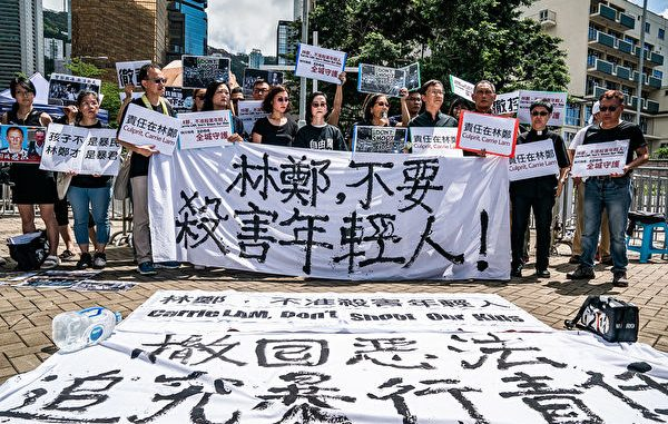 逃犯条例, 反送中, 香港, 林郑月娥, 曾庆红