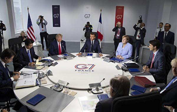 中英联合声明, G7峰会, 香港抗议, 反送中