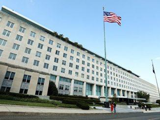 美国国务院。(Samira Bouaou/大纪元)