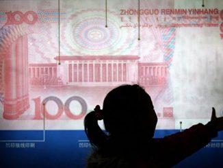 新闻看点, 人民币, 汇率