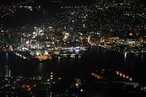 Views of Nagasaki, Japan